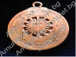 Amulet to protect against negative influences