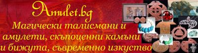 """ООД """"МИСТИК ТИМ"""""""